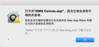 SketchforMacv48.1UI变色软件下载矢量绘图设计怎么字体渐ps设计图片