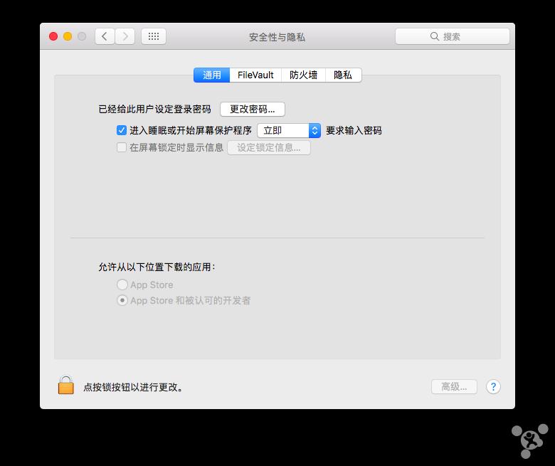 SketchforMacv48.1UI设计软件下载机械设计矢量绘图咨询公司图片