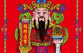 手绘生肖门福字对联过年利是 财神爷 新年利是新年红包矢量图源文件下载